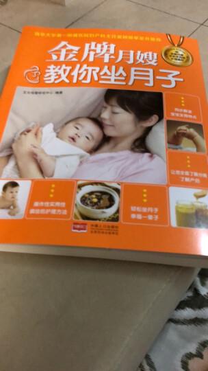 全2册月嫂教你坐月子+288道月子餐 30天营养食谱书 怀孕妇孕期产后月子餐保健饮食餐 晒单图