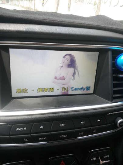 酷拉迪16G汽车工体音乐u盘车载导航MP4高清泳装DJ视频8G优盘移动车载U盘32g 8G 晒单图