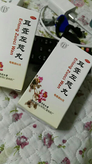 北京同仁堂 耳聋左慈丸 60g*1瓶/盒 3盒 晒单图