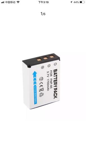 奥德盛(ODSX)海尔 Haier CB-170  数码相机 摄像机 充电 电池 两电套装 (电池X2) CB-170 晒单图