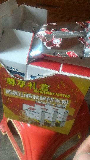 阿颖淮山营养米粉铁锌钙大米米粉 250g/盒*3盒装(适合6-36个月)(新老包装随机发货) 晒单图
