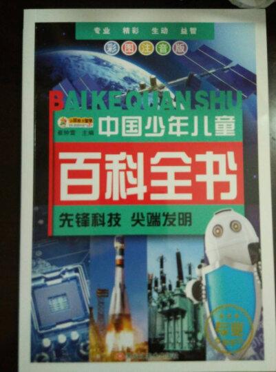 全套10册青少年百科探索世界未解之谜中小学儿童科普百科全书地理百科人类植物动物海洋地球宇宙UFO飞碟 晒单图