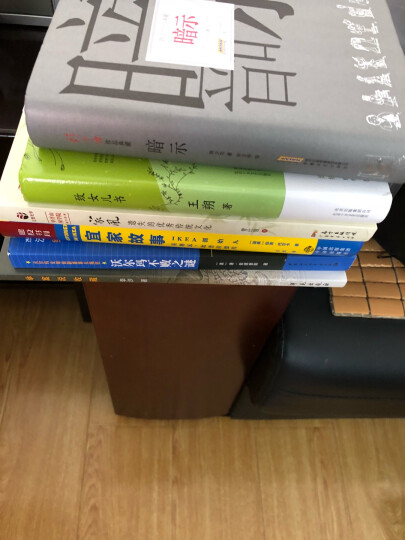 正版包邮 沉默的大多数 王小波逝世十周年特别纪念版 随笔散文集作品 原创小说文学 畅销书籍 晒单图