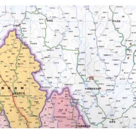 新版 云南省地图(折叠图 套封 1:125万) 晒单图