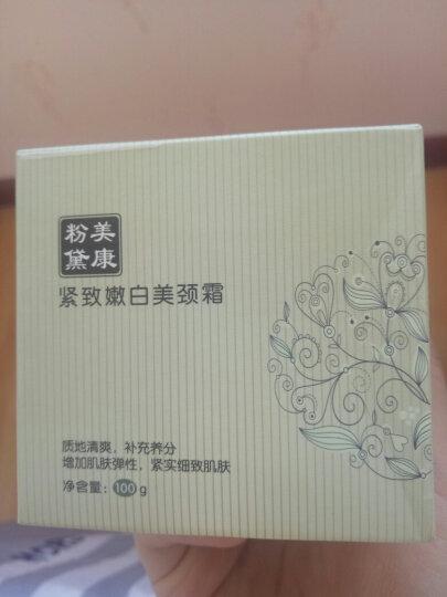 槿梵(Gemvan)颈纹霜去颈纹美颈霜颈膜脖子去黑淡化颈部护理白霜 美颈霜3瓶装 晒单图