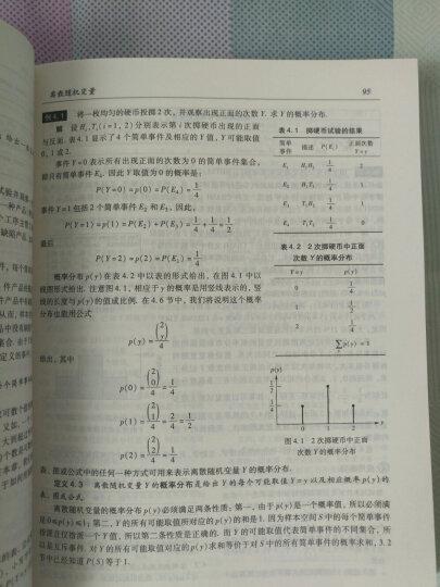 统计学(原书第5版) 晒单图