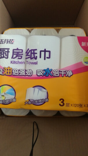 五月花(May Flower) 厨房纸 3层70抽*12包 抽取式厨房纸 整箱销售 晒单图