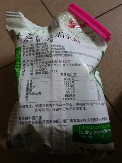 安佳牛奶粉脱脂乳粉成人奶粉脱脂奶粉新西兰原装进口 1KG袋装 奶粉1kg(有效期至19年2月) 晒单图