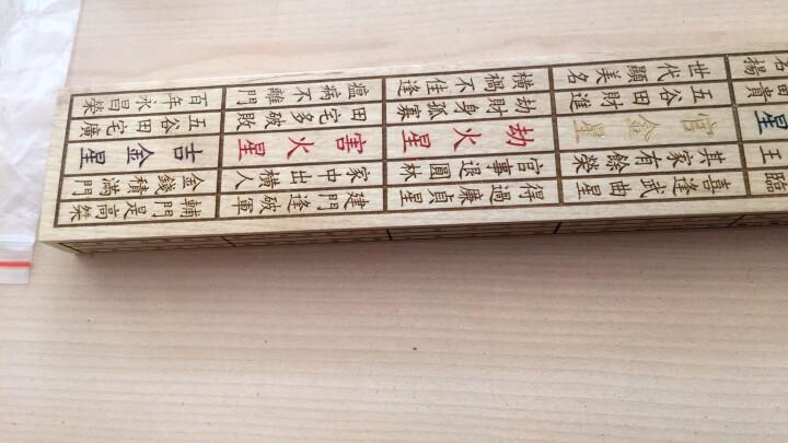 风水阁 桃木手工鲁班尺门公尺双面雕刻风水摆件木雕桃木鲁班尺46 古代标准尺度46.08厘米版N1 晒单图