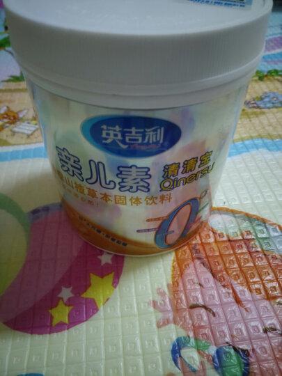 英吉利 香橙山楂清清宝 210g/罐 晒单图