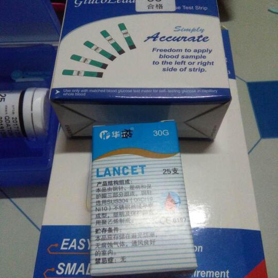 测利得 超值型血糖仪家用套装GLM-73血糖仪试纸糖尿病试纸GLS-73 50试纸+50针+50酒精棉片+仪器 晒单图
