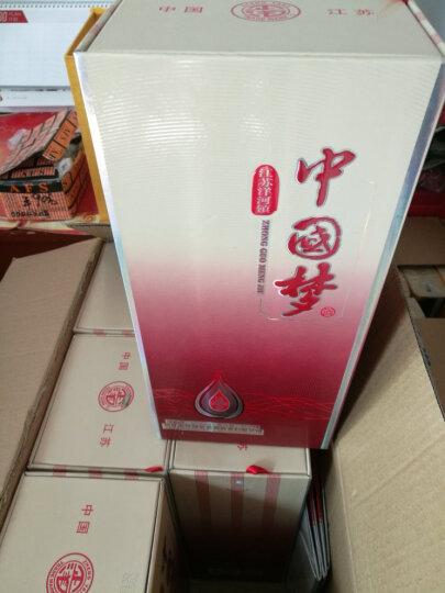 正洋 洋河镇白酒 中国梦系列 追梦绿 42度 500ml*6白酒整箱 浓香型 晒单图