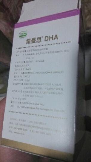 纽曼思(Nemans) Nemans 纽曼思(原名纽曼斯) DHA+益生菌儿童型套装 晒单图