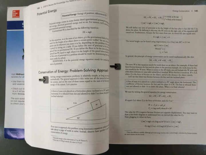 AP物理5分制胜 晒单图