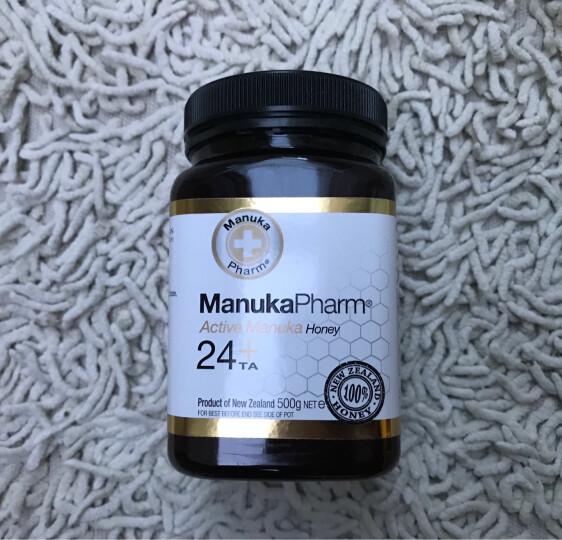 英国manuka pharm麦卢卡蜂蜜12+15+20+24+ 新西兰进口蜂王浆蜂皇蜂胶 HB 麦卢卡蜂蜜24+ 500g 预售 晒单图