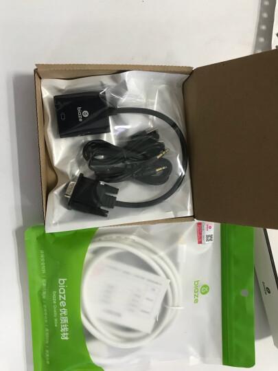 毕亚兹(biaze) Micro HDMI转HDMI线 微型HDMI高清数据转接线 平板电脑相机连接电视投影转换线 1米 K23 晒单图