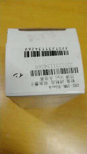 Noodler's Ink 鲶鱼钢笔墨水 防水防弹非碳素墨水90ml 短吻鳄绿 晒单图