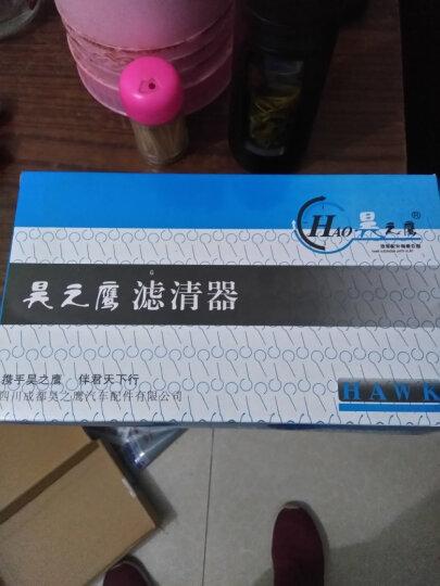 昊之鹰HAO 空气滤清器空气滤芯空气格适用于长安/ 10-13款CX20 1.3L 晒单图