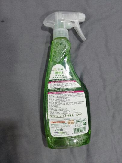 薇倪丝 Winni's 天然降解多表面保洁喷雾 多用途家居清洁剂 500ml(意大利进口) 晒单图