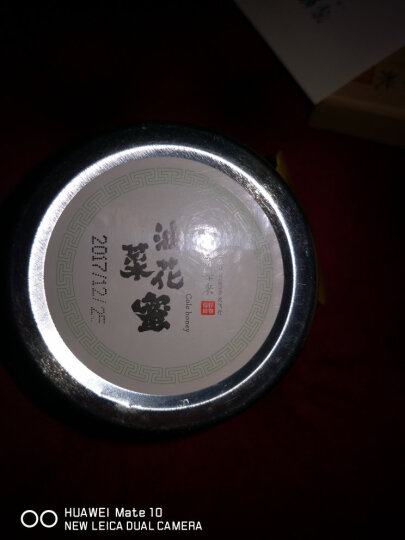 等蜂来 15天自然成熟四川白蜜  如冰激凌一般的结晶油菜花蜂蜜 618g 礼盒装 晒单图