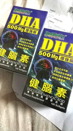 【两件7.5折,脑黄金】美国康维宝DHA健脑素100粒有益脑部健康增强记忆力智力缓解疲劳 1瓶体验装 晒单图