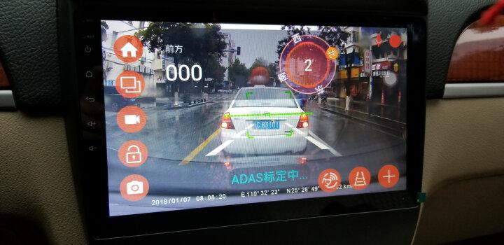 途新智能车机别克新凯越全新英朗威朗君威昂科拉昂科威jeep自由光汽车车机车载倒车影像导航仪一体机 高通4G/WIFI版+后视+720P记录仪 晒单图