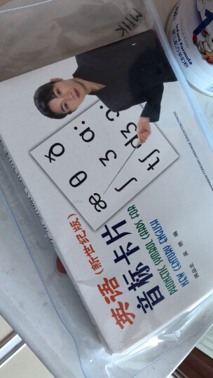 英语(新世纪版)音标卡片国际音标学习卡片全套48张  国际音标入门 音标学习卡片 音标卡片 晒单图