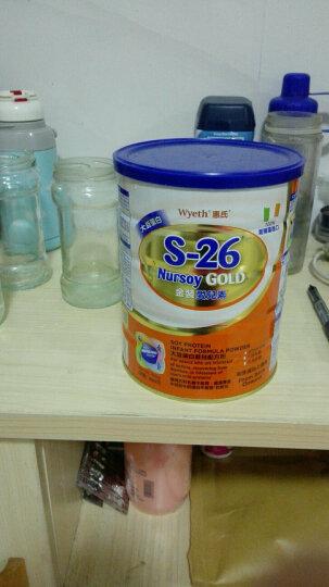 爱尔兰进口 Wyeth(惠氏) 港版 金装爱儿素低敏奶粉 0岁以上全阶段 900g/罐 晒单图