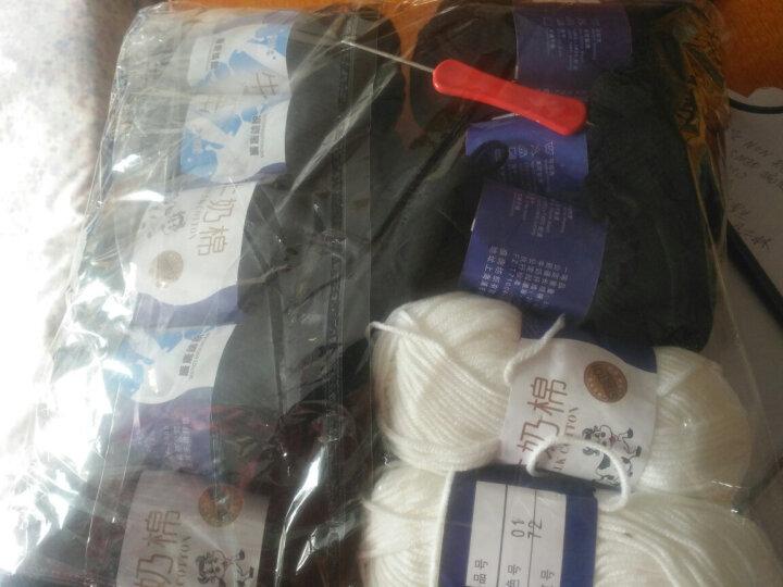 ANERSEN宝宝毛线5股牛奶棉中粗毛线纯棉线手编钩针线围巾线 粉红色 31 晒单图
