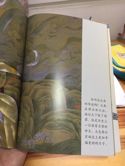 (ZD)中国古代传说/幼学启蒙丛书5 幼儿图书 早教书 童话故事 儿童书籍 晒单图