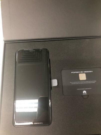 华为 HUAWEI Mate RS 保时捷设计 全面屏徕卡双摄游戏手机6G+256G玄黑色全网通移动联通电信4G手机双卡双待 晒单图