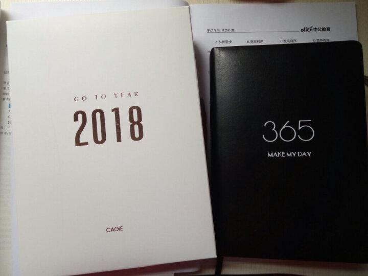 卡杰 (CAGIE)2018效率手册日程本A5周计划本月计划本手账笔记本记事本子 晶石黑(双年) 晒单图