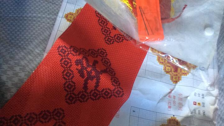 鸿胤蒙娜丽莎 十字绣车挂件平安符汽车挂件带中国结满珠绣新款吊坠印花钥匙扣车饰挂饰 FH001单件(套件) 长0.1米*宽0.1米 晒单图