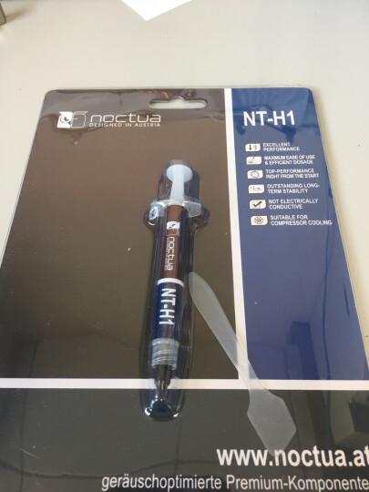 猫头鹰(NOCTUA)NT-H1 导热硅脂(化合物质硅脂/笔记本显卡CPU导热硅脂/1g装) 晒单图