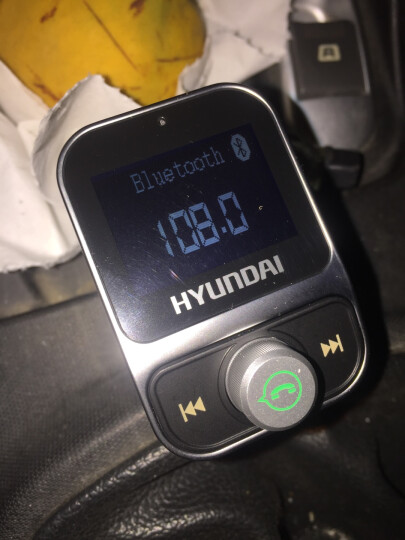 现代(HYUNDAI)车载充电器蓝牙MP3音乐播放器车载点烟器FM发射器蓝牙免提电话 官方标配+二合一线+读卡器 晒单图