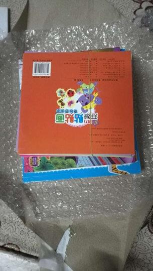 幼小衔接必备描红本--入学准备10册早教启蒙幼儿园教材数字汉字拼音描红练习 晒单图