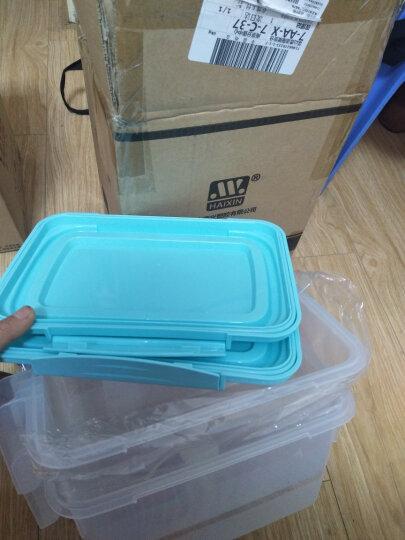 HAIXIN海兴冰箱收纳盒透明塑料保鲜盒鸡蛋盒水果食物储物盒带手柄抽屉整理盒 2只装 晒单图