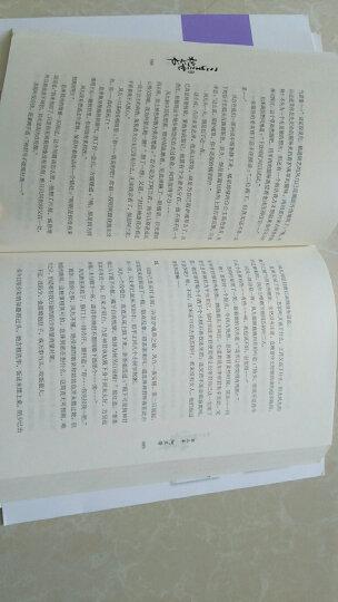 三生三世枕上书终篇全集 唐七公子著 十里桃花姐妹篇 青春文学读物 穿越重生言情仙侠小说 晒单图