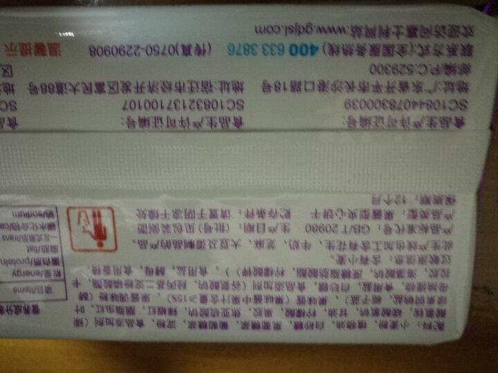 嘉士利 零食 饼干蛋糕 果乐果香 早餐果酱夹心饼干 蓝莓味205g/袋 晒单图