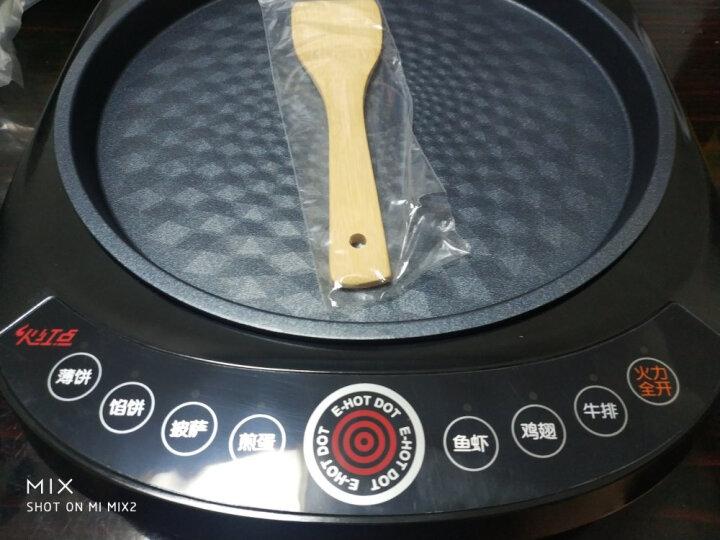 苏泊尔(SUPOR)电饼铛家用 双面加热 加深煎饼锅煎烤机 微电脑触控JD30A846京东自营 晒单图