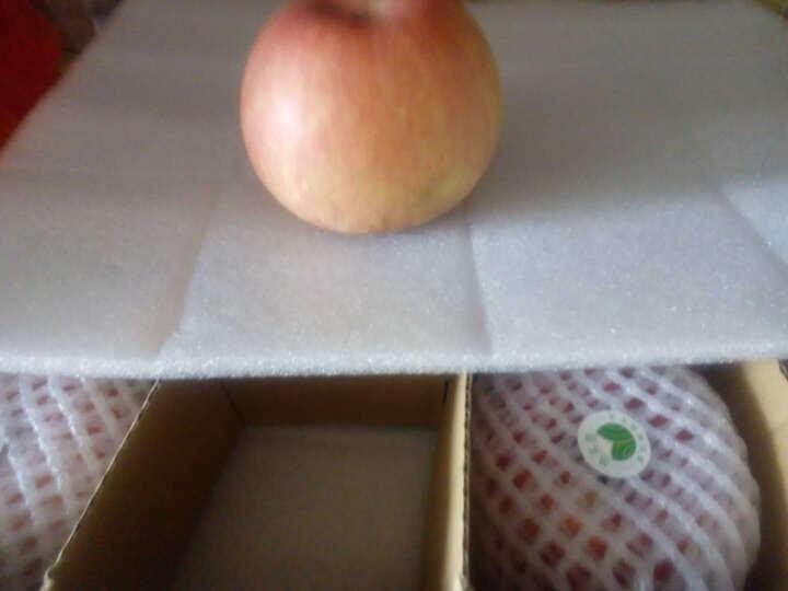陕西嘎啦苹果 新鲜夏季水果 孕妇水果京东生鲜 带箱10斤 精品礼盒装 晒单图