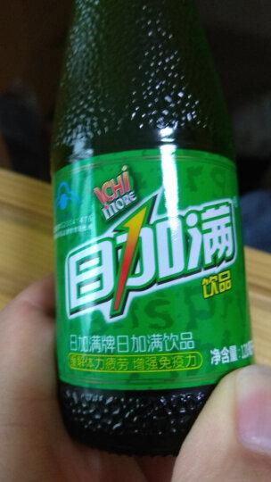 日加满 牛磺酸8种氨基酸 功能饮料 绿瓶120ml*单瓶(缓解体力疲劳,增强免疫力) 晒单图