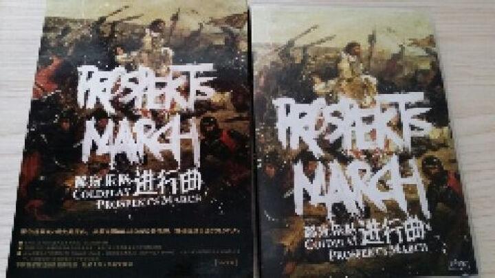 酷玩乐队:进行曲(CD) 晒单图