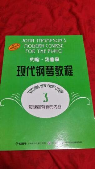 约翰·汤普森现代钢琴教程3(原版引进) 晒单图