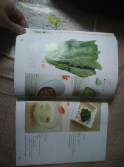 宝宝餐全书:一次就吃光的营养食谱 晒单图