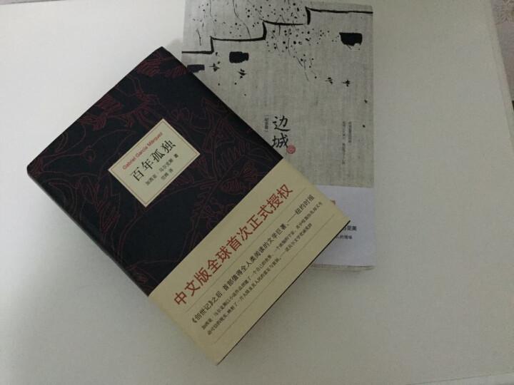 边城-(新修订纪念典藏版) 沈从文具负盛名的人性颂歌 中国现代文学牧歌传统中的巅 文学小说 晒单图