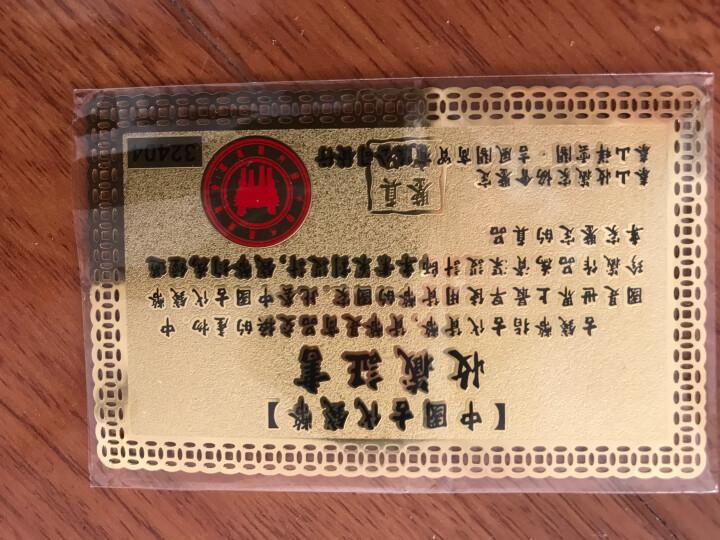 泰山祥云阁 真品五帝钱六帝钱铜钱葫芦风水挂件中国结家居装饰品 五帝钱配铜葫芦款 晒单图