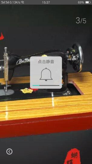 尚泽阁老式脚踏踩缝纫机台板家用面板老式配件蝴蝶牌飞人牌上海蜜蜂牌的 新款加厚台板+礼包+金剪刀 晒单图