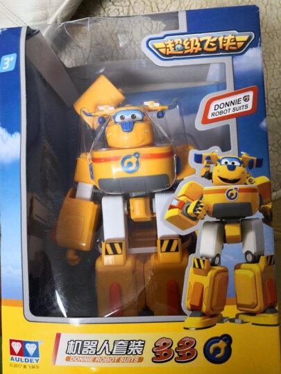 奥迪双钻(AULDEY)超级飞侠载具变形机器人套装-酷飞变形玩具赛车 720313 男孩女孩玩具生日礼物 晒单图