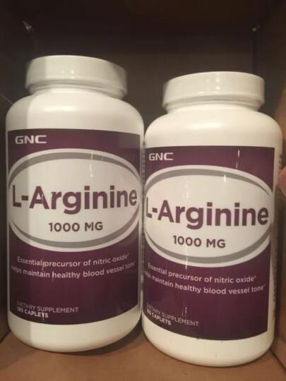 GNC健安喜 精氨酸胶囊 1000mg提高精子质量肝肾养护美国原装进口 精氨酸 180粒 2瓶装 晒单图